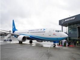 Air-Journal_Xiamen Airlines 8888eme 737