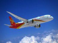 Air-journal-787-9 Hainan Airlines