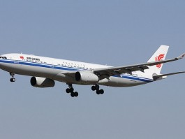 Air-journal-Air-China_Airbus_A330