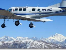 Air-journal-Air Kasthamandap1
