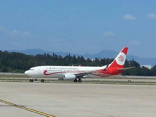 chine fuzhou airlines inaugure ses vols air journal. Black Bedroom Furniture Sets. Home Design Ideas