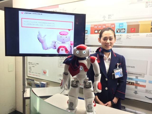 Air-journal-Nao-robot humanoide JAL