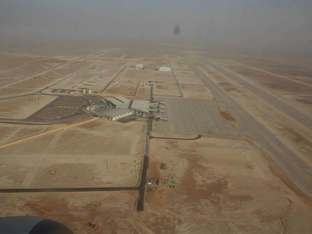 Air-journal- Nouvel aeroport de nouachkott