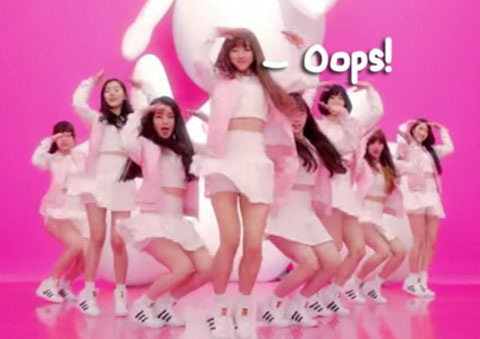 Air-journal Oh my girl band