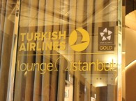 Air-journal-Turkish lounge