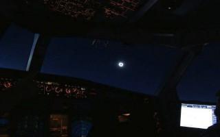 Air-journal-eclipse Lufth