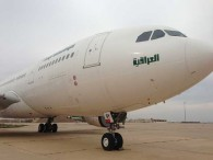 Air-journal-iraqi airways