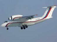 Air-journal_Antonov 72