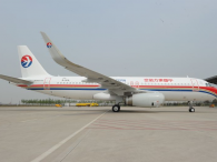 Air-journal_China Eastern airlines A320 sharklet