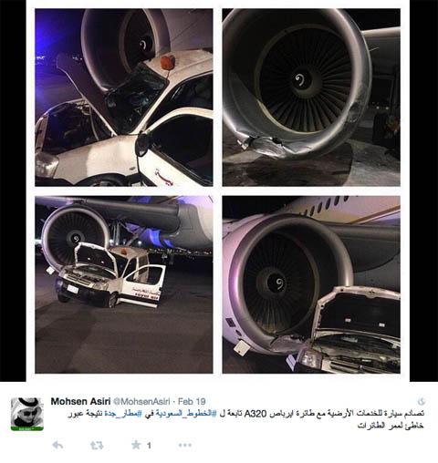 Air-journal_Djeddah incident vehicule