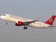 Air-journal_Juneyao Airlines A320