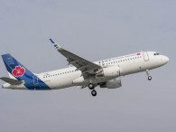 Air-journal_Qingdao Airlines A320
