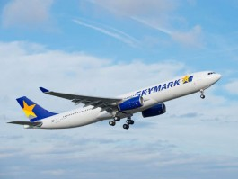 Air-journal_Skymark A330-300