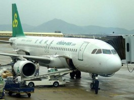 Air-journal_Spring Airlines_A320