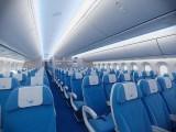 Air-journal_Xiamen Air classe eco-787