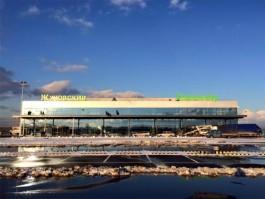 Air-journal_Zhukovsky airport
