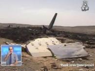 Air-journal_crash Antonov sahara