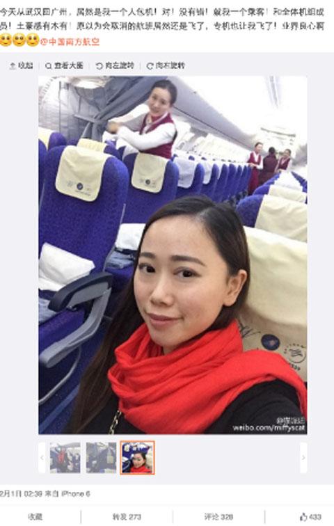 Air-journal_weibo-Passagere unique