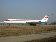 air-journal Air Koryo Illyushin IL-62M