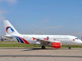 air-journal-Gambia-Bird-a319