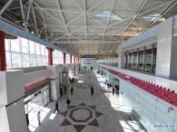 air-journal Hongyuan aeroport