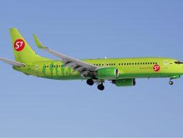 Misant sur une demande estivale, les compagnies russes S7 Airlines et Aeroflot vont desservir respectivement Casablanca et Agadir
