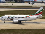 air-journal Tatarstan_Airlines_737-500