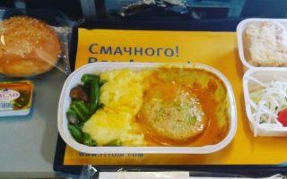 air-journal Ukraine International Airlines copyright inflightfeed