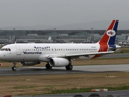 air-journal Yemenia Airbus_A320