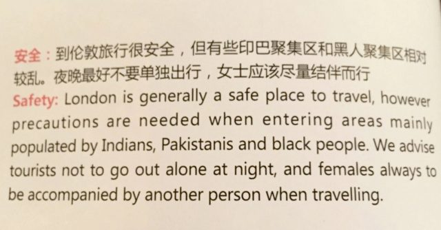 air-journal-air-china-racisme