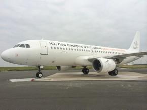 air-journal airbus a320 aeroports de paris adp 3