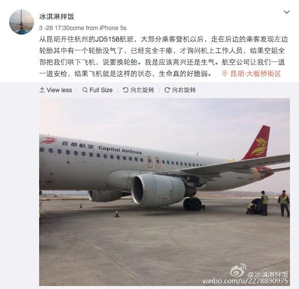 air-journal capital airlines pneu degonfle