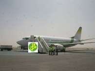 air-journal mauritania airlines