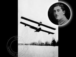 air-journal-paumier-record-vitesse-1924-hydravion-FBA