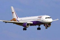 air-journal_4YOU Airlines A320