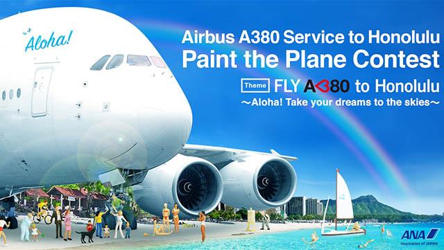 air-journal_ana-all-nippon-airways-a380-hawai
