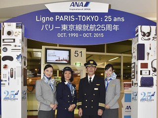 air-journal_ANA-All-Nippon-equipage