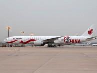 air-journal_Air China 777-300ER Love China
