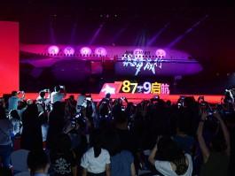 air-journal_Air China 787-9 presentation