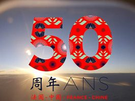 air-journal_air-france-50-ans-en-chine