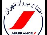 air-journal_Air France Iran logo