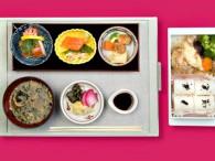 air-journal_Air France Japon menu
