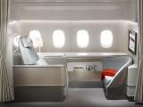 air-journal_Air France new Premiere