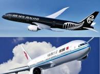 air-journal_Air New Zealand Air China