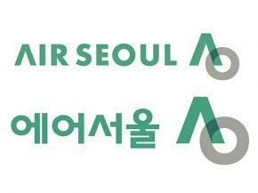 air-journal_Air Seoul logo