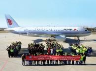 air-journal_Airbus-1000e livraison Chine