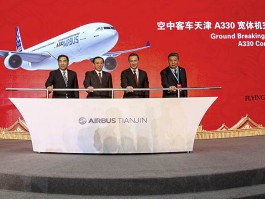 air-journal_Airbus_Chine_A330_CDC_opening_2