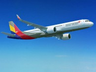 air-journal_Asiana Airlines A321neo