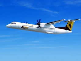 air-journal_Asky Airlines Q400