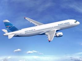 air-journal_Atlantic_Airways A320